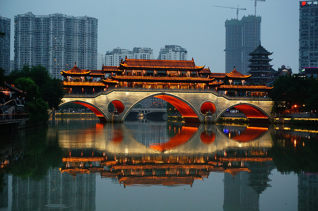 Picture of Chengdu, Sichuan, China