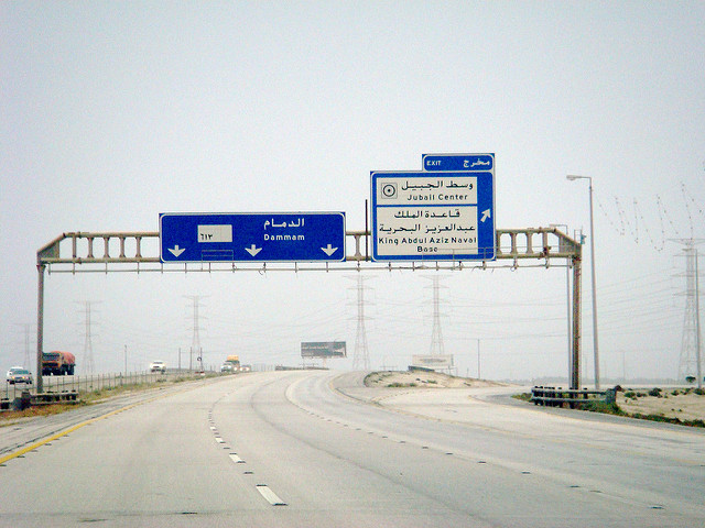 Picture of Dammam, Eastern Province, Saudi Arabia