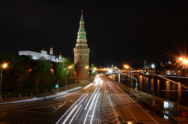 Picture of Moscow, Moscow, Russia